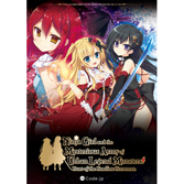 Ninja Girl and the Mysterious Army of Urban Legend Monsters! Hunt of the Headless Horseman[Code:jp]