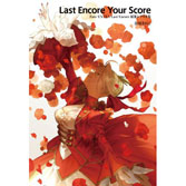 Fate/EXTRA Last Encore 原案シナリオ集「Last Encore Your Score」